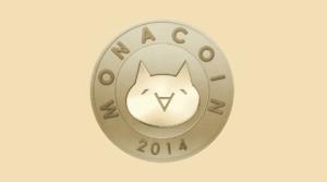 Monacoin(モナーコイン)とは|仮想通貨の特徴・価格・チャート・取引所